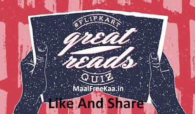 Flipkart Great Reads Quiz Contest