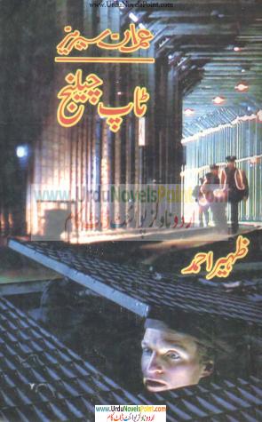 Top Challenge Imran Series By Zaheer Ahmed | Urdu Novels Point