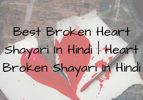 Best Broken Heart Shayari In Hindi   Heart Broken Shayari In Hindi
