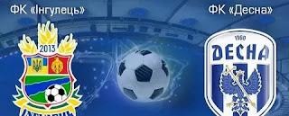 Ингулец — Десна: прогноз на матч, где будет трансляция смотреть онлайн в 17:00 МСК. 19.09.2020г.