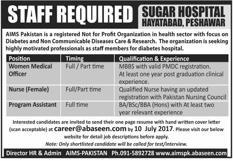 Jobs In Shugar Hospital Hayatabad  3 July 2017