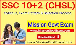 Download ssc syllabus pdf