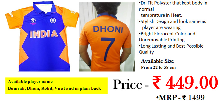 this is affordable and won t feel a waste of money below is the best online option for indian cricket jersey to support indian team in icc world cup 2019