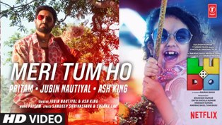 Meri Tum Ho Lyrics - Jubin Nautiyal & Ash King