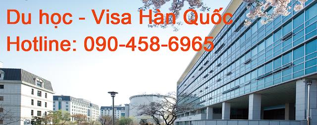 https://www.tuyendungtienghan.com/2015/03/huong-dan-thu-tuc-visa-du-lich-han-quoc.html