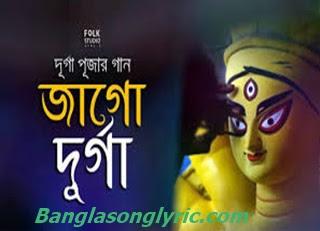 Jago Maa Durga