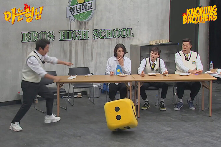 Nonton streaming online & download Knowing Bros eps 282 spesial Bros High School Dormitory subtitle bahasa Indonesia