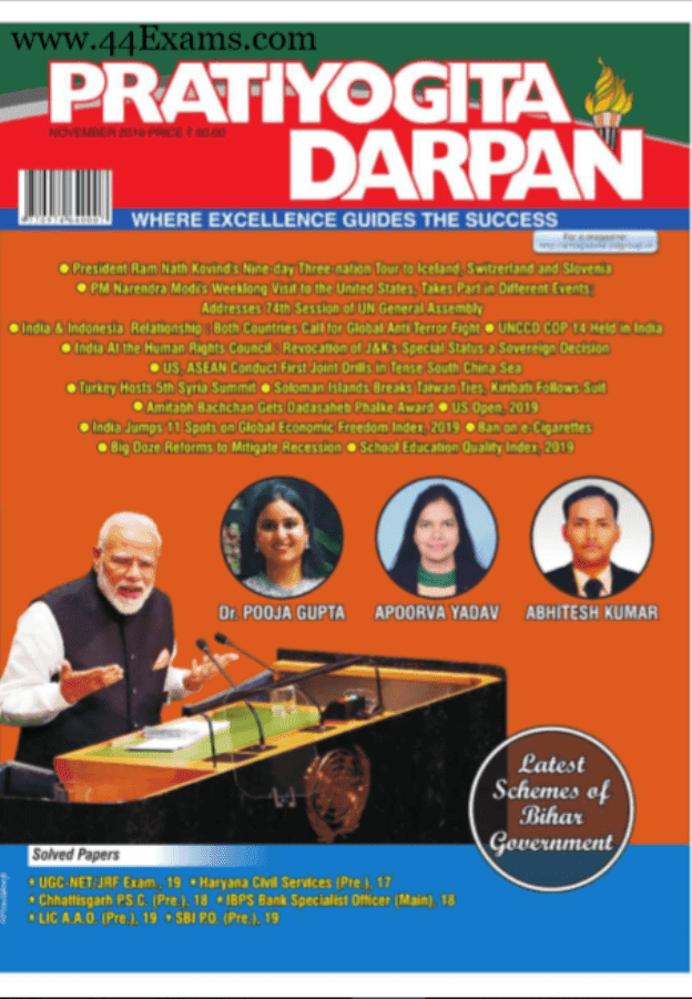 Pratiyogita-Darpan-Current-Affairs-November-2019-For-All-Competitive-Exam-PDF-Book