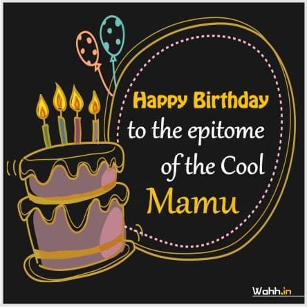 Birthday Wishes For Mama Ji In English