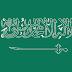 iptv links arabic m3u playlist 13-04-2019