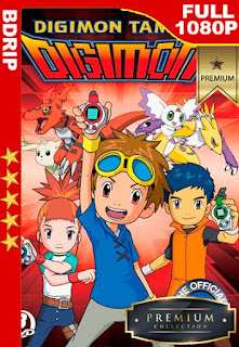 Digimon Tamers: La Batalla de los Aventureros (2001)  [1080p BDRip] [Latino-Inglés] [GoogleDrive]