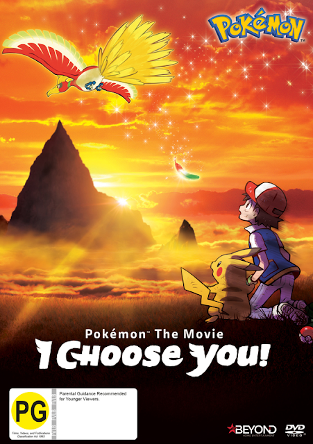 Pokémon The Movie: I Choose You! (2017) ταινιες online seires xrysoi greek subs