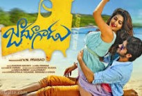 Jadoogadu 2015 Telugu Movie Watch Online