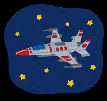宇宙船のイラスト(戦闘機)