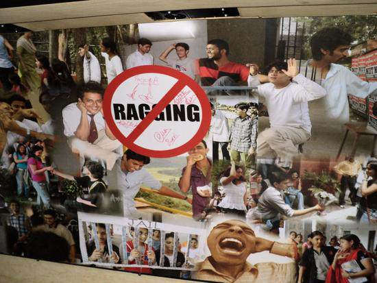 Sri Lanka University Ragging