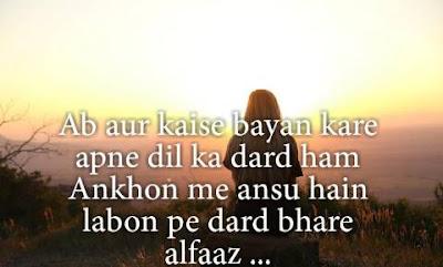 images of sad shayari in hindi