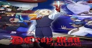 مشاهدة و تحميل جميع حلقات أنمي D.Gray-man Hallow مترجمة و بجودة عالية , جميع حلقات أنمي دي قراي مان , دي جرايمان على موقع 3NIME.