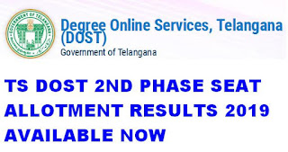 TS DOST 2nd Seat allotment Results 2019 Available check now 1