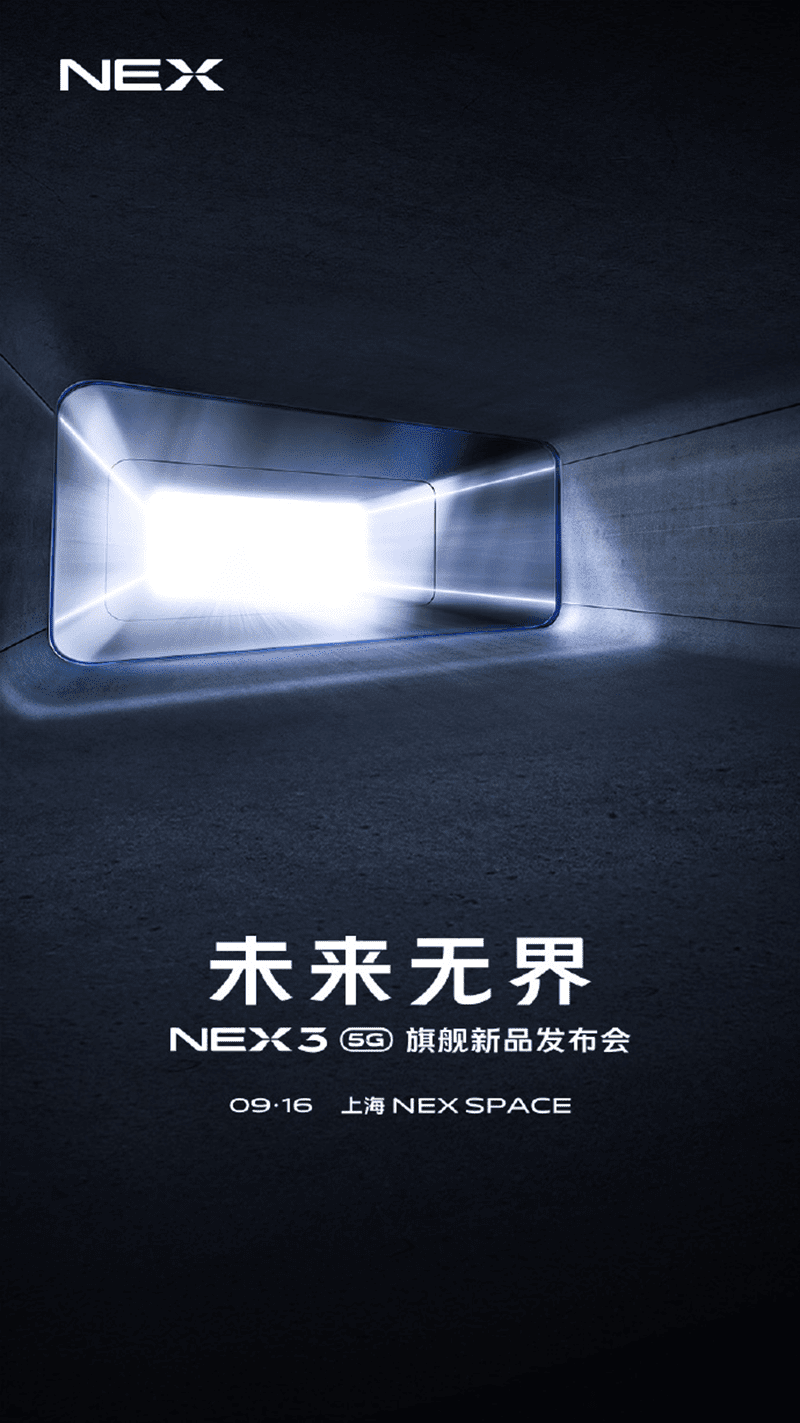 Weibo teaser and launch date announcement for Vivo NEX 5G