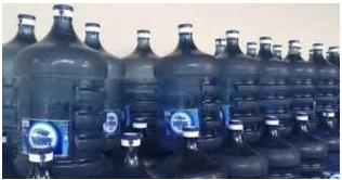 UMKM Space - Depot air minum isi ulang Pak Arifin