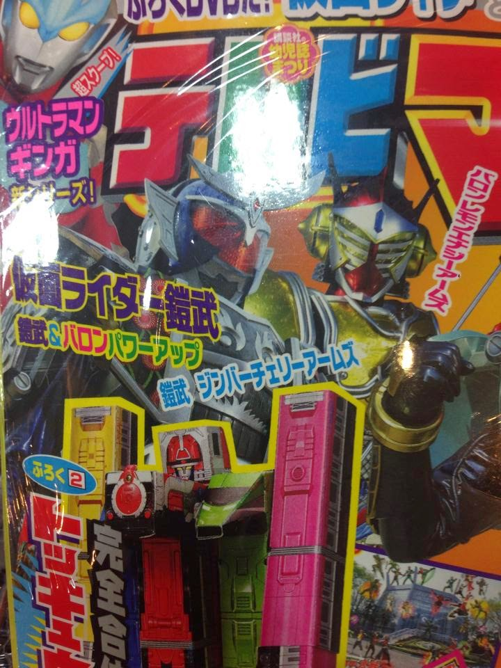 Firestarter's Blog: Kamen Rider Baron Lemon Energy Arms ...