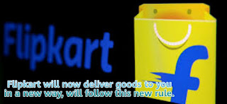 Flipkart will now deliver goods to you in a new way