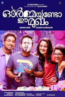 'Ormayundo Ee Mugham' in theatres today