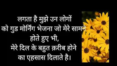 Motivational quotes  lifeHindi