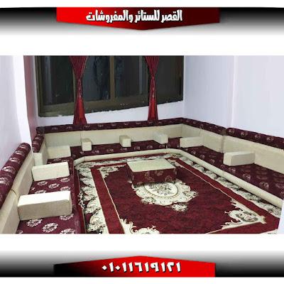 قعدة عربي مجلس عربي جلسة عربي نبيتي  مشجر في بيج  من أحدث تصميمنا وانتاجنا