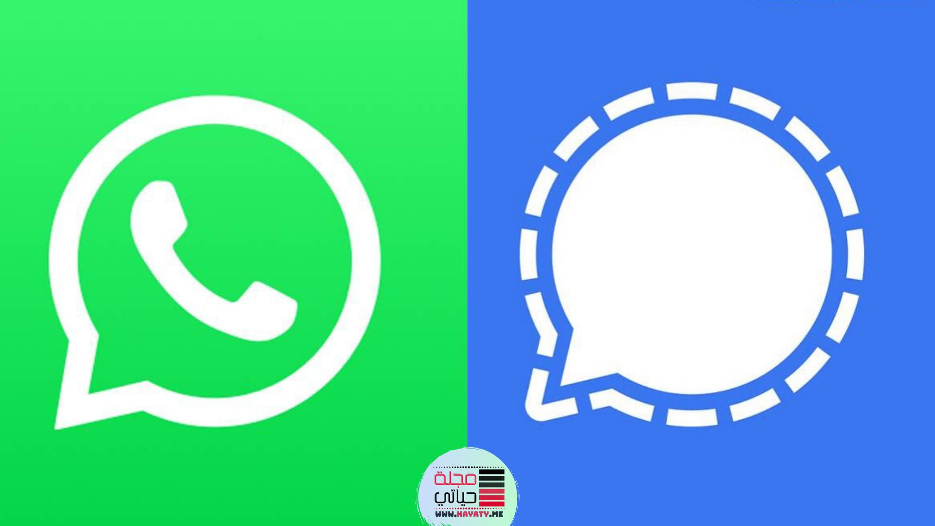صورة لشعار تطبيق سيجنال بجانبه شعار واتساب