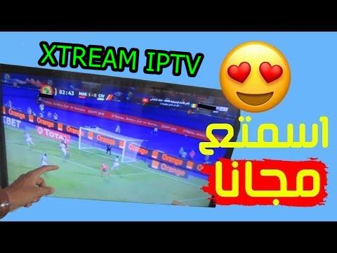 حصريا اكواد اكستريم لمشاهدة كل القنوات لمدة طويلة - Xtream IPTV Codes