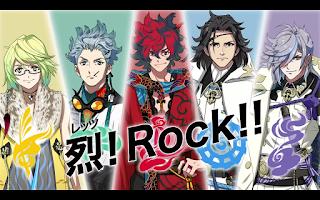 Bakumatsu Rock