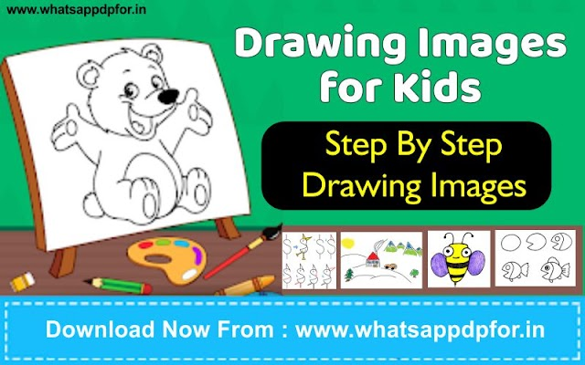 Easy Drawing Images | Pictures for Drawing | Easy Pictures to Draw