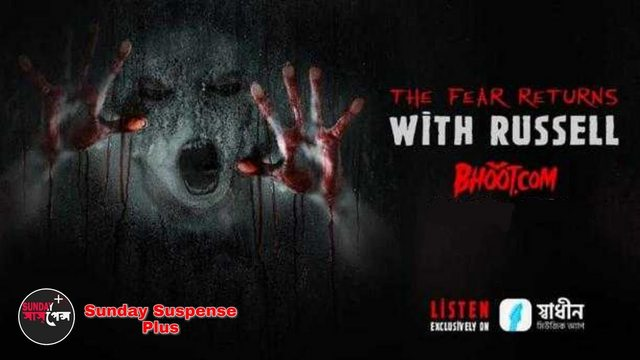 Bhoot.Com by Rj Russell Episode 15 - 22 May, 2020 (22-05-2020) Downloaded
