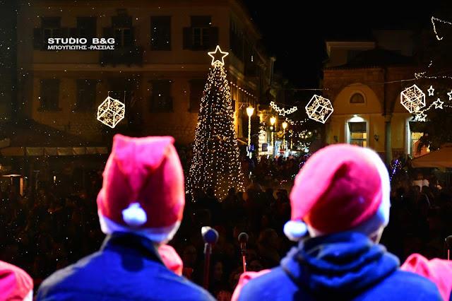 Το Σάββατο ανάβει το Χριστουγεννιάτικο δέντρο στο παραμυθένιο Ναύπλιο (πρόγραμμα)