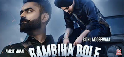 BAMBIHA BOLE LYRICS - Sidhu Moose Wala | Amrit Maan