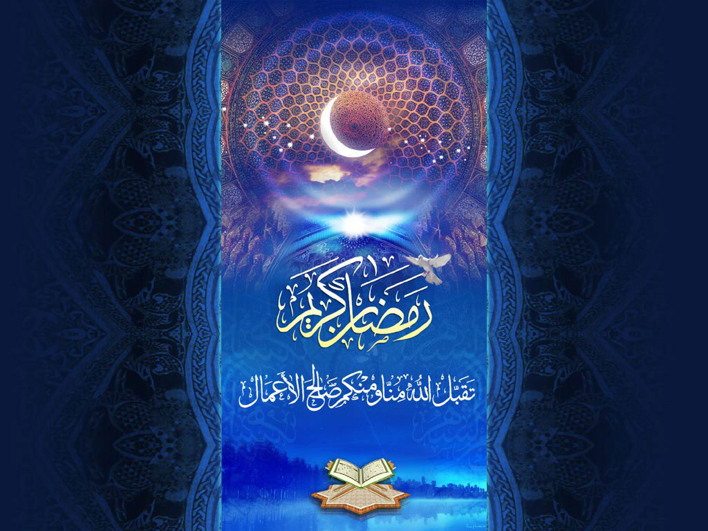 Gambar Islami Wallpaper Ramadan 2012 Wallpaper