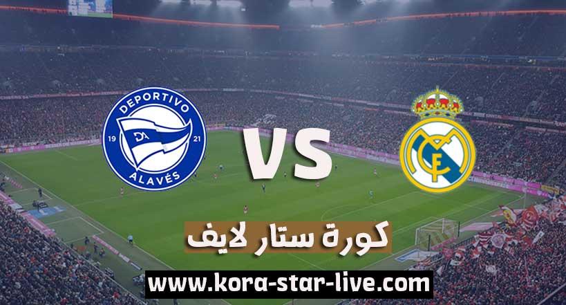 مشاهدة مباراة ريال مدريد وديبورتيفو ألافيس بث مباشر كورة ستار لايف بتاريخ 28-11-2020 في الدوري الاسباني