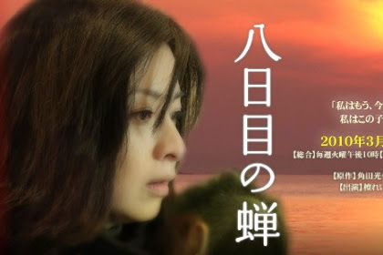 Sinopsis The Eighth Day / Youkame no Semi (2010) - Japanese TV Series