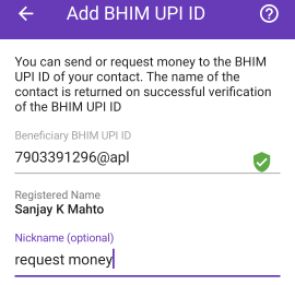 UPI full form in india