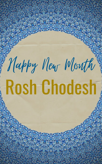 Happy Rosh Chodesh Tishrei Greeting Card | 10 Free Modern Cards | Happy New Month | Seventh Jewish Month