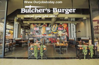 وظائف - مطاعم بوتشرز برجر Butcher's-Burger لجميع المؤهلات