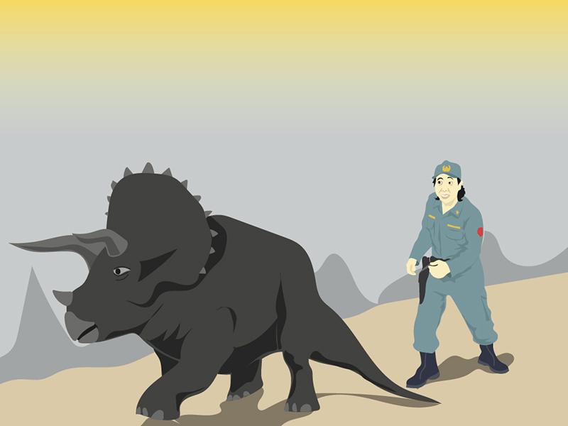 triceratops di mojosemi park