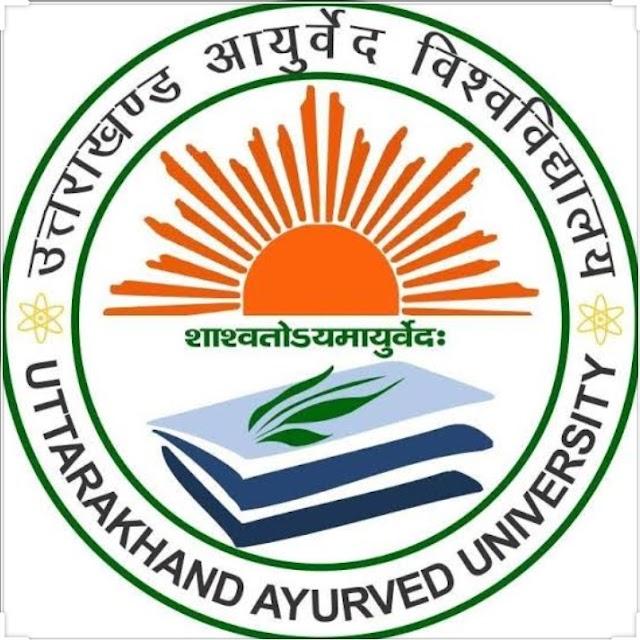 Ayurveda University Uttarakhand Recruitment 2020