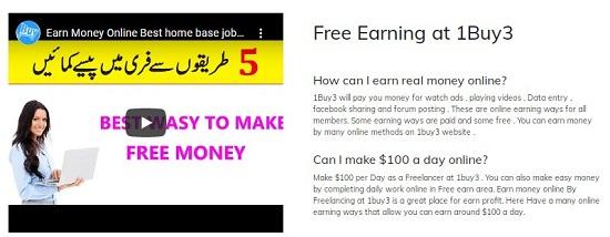 best-freelancing-website-pakistan-1buy3
