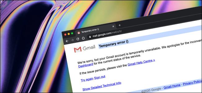 الخطأ المؤقت عند محاولة الوصول إلى Gmail بعد حذف حساب.