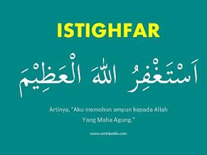 Tulisan Arab Astaghfirullahaladzim: Istighfar dan Artinya