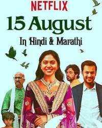 15 August (2019) Hindi Full HD Movies Free Download 480p