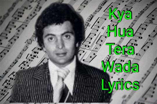 kya-hua-tera-wada,kya-hua-tera-wada-lyrics,kya-hua-tera-wada-song,kya-hua-tera-wada-cover,kya-hua-tera-wada-atif-aslam,kya-hua-tera-wada-cover-song