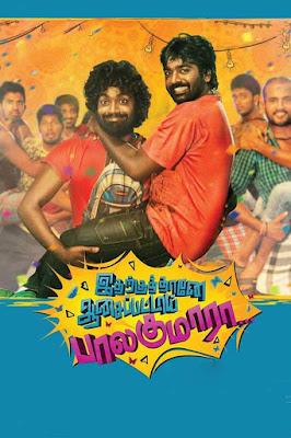 Idharkuthane Aasaipattai Balakumara (Galli Ka Bhai) 2013 Dual Audio Hindi 720p UNCUT ESubs Download